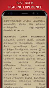 Solaimalai Ilavarasi - Kalki - náhled