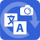 Download Cam Translator For PC Windows and Mac