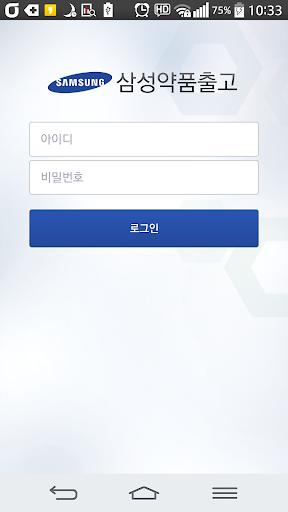 동원의약품 모바일 앱