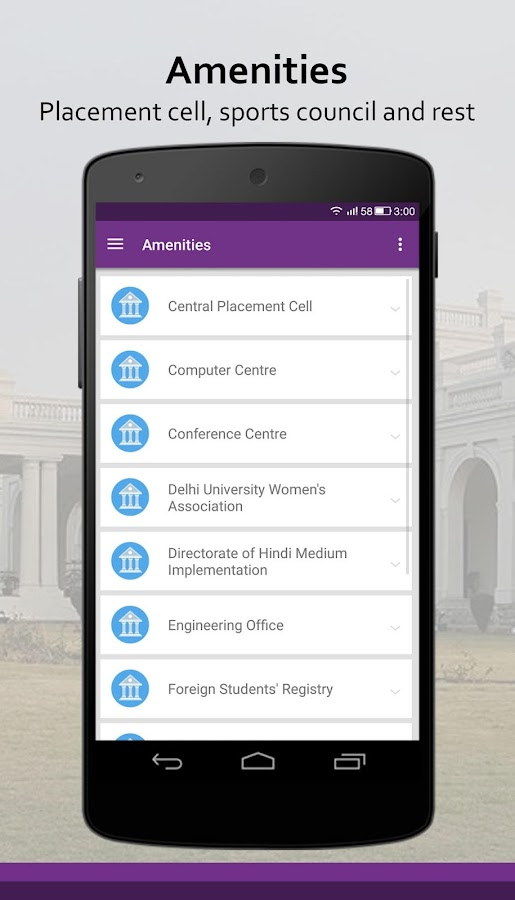 Pocket Delhi University- screenshot