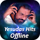 Yesudas Melody Offline Songs Tamil for PC-Windows 7,8,10 and Mac