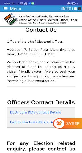 Bihar Voter List 2020 screenshot 4