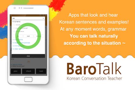 BaroTalk - Korean Conversation Teacher - náhled