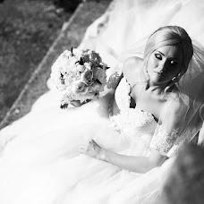 Wedding photographer Sasha Griciv (Gritsiv). Photo of 21.02.2017