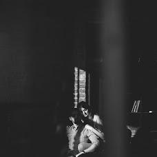 Wedding photographer Andrey Kopuschu (kopushchu). Photo of 01.03.2018