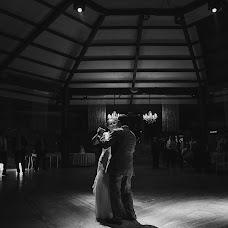 Wedding photographer Nicolas Contreras (contreras). Photo of 08.06.2015