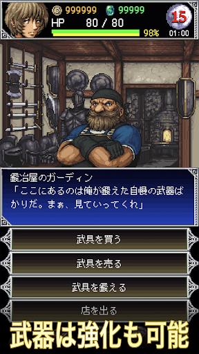 DarkBlood2 screenshot 13