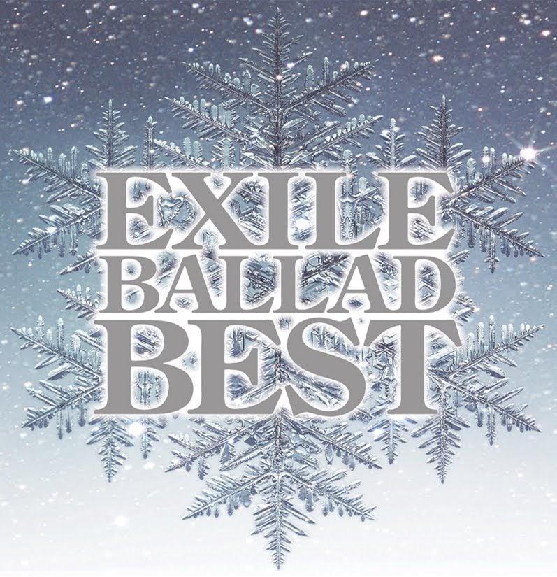 "Capa do best álbum ""EXILE BALLAD BEST""."