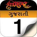 Gujarati Calendar 2016 icon