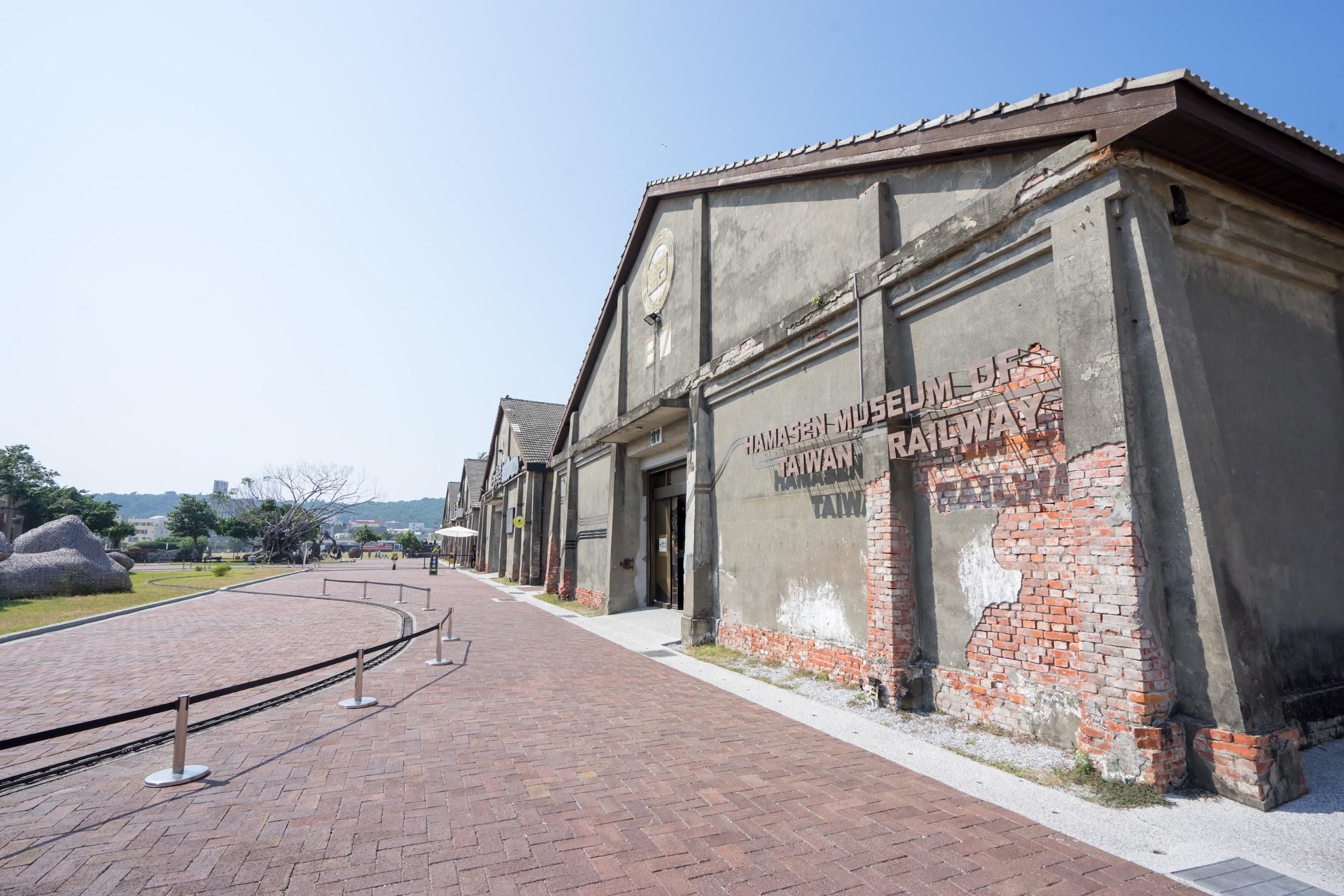 Kaohsiung Hamasen Museum of Taiwan Railway1