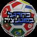 טריוויה כדורגל ישראלי בפוטנציה APK