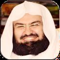 Al Soudais (Sudais) Holy Quran icon