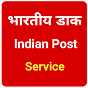 indian post track