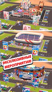 Traffic Panic Boom Town Screenshot