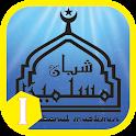 Sholawat Syubbanul Muslimin Merdu Terbaru icon