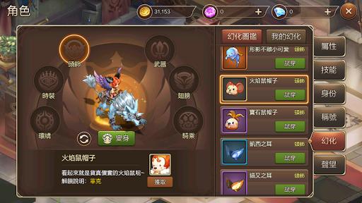 u9b54u529bu5bf6u8c9duff2d painmod.com screenshots 7