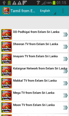 Tamil from Eelam Sri Lanka - screenshot