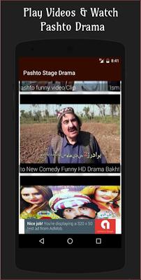 Pashto Stage Shows & Dance - screenshot
