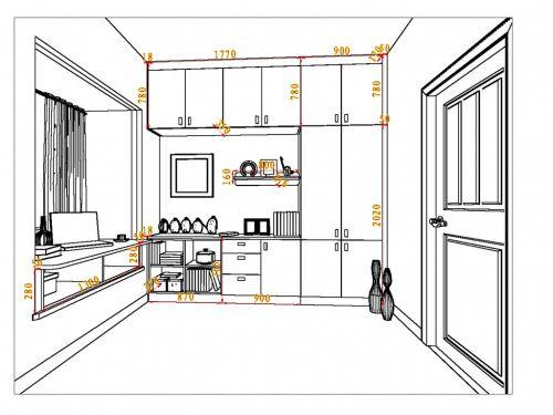 thiết kế phòng làm việc nhỏ tại chung cư