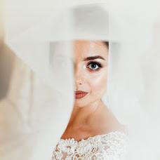 Wedding photographer Yuliya Timofeeva (artx). Photo of 13.12.2018