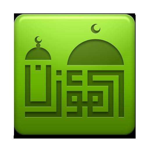 Al-Moazin Lite (Prayer Times) - Apps on Google Play