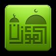 Al-Moazin Lite (Prayer Times) apk