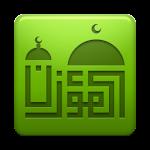 Al-Moazin Lite (Prayer Times) 4.0.1102