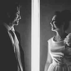 Wedding photographer Viktor Lomeyko (ViktorLom). Photo of 16.05.2016