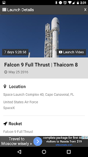 Space Launch Schedule Android Apps Google Play Screenshot Thumbnail 2016