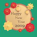2019 Happy New Year Shayari icon