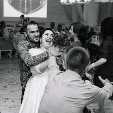 Wedding photographer Anastasiya Yazloveckaya (yazlove). Photo of 02.11.2017
