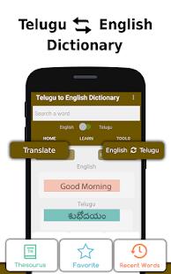 English to Telugu Dictionary offline & Translator for PC