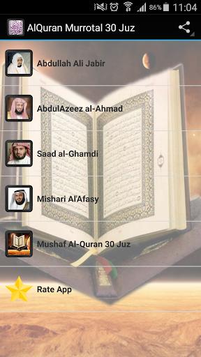 Al-Quran Murottal 30 Juz