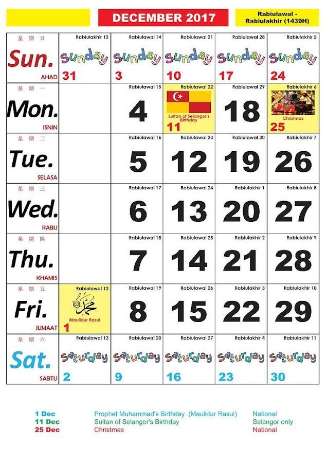 How To Add Chinese Calendar To Google Calendar Httpscalendargooglecalendarrendertab=mc Calendar Malaysia 2017 Android Apps On Google Play
