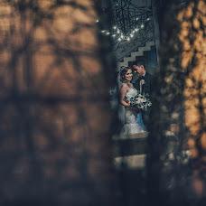 Wedding photographer Rahimed Veloz (Photorayve). Photo of 13.08.2018
