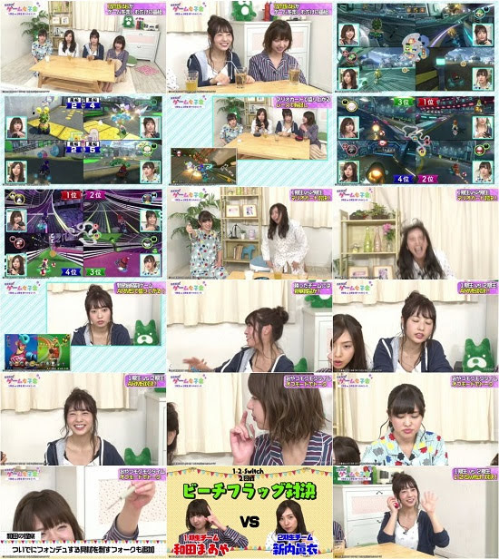(Web)(720p) 乃木坂46ゲーム女子会~1期生vs2期生勝つのはどっち~ 180319