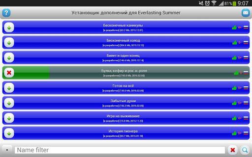 ES Mod Installer 1.3 screenshots 9