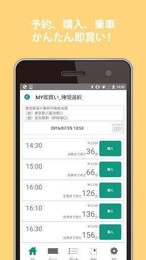 免費下載交通運輸APP|バスもり!コンシェルジュ バスの検索~予約を完全サポート app開箱文|APP開箱王