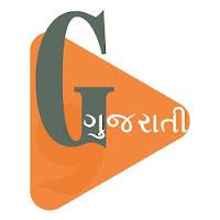 Gujarati Shayri And Gazal