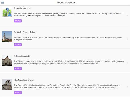 無料旅游Appのエストニアシティガイド|記事Game
