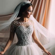 Wedding photographer Alina Bosh (alinabosh). Photo of 21.07.2018