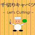 Let's cutting! for Free icon