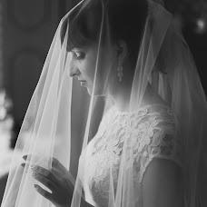 Wedding photographer Irina Kucher (IKFL). Photo of 22.10.2015