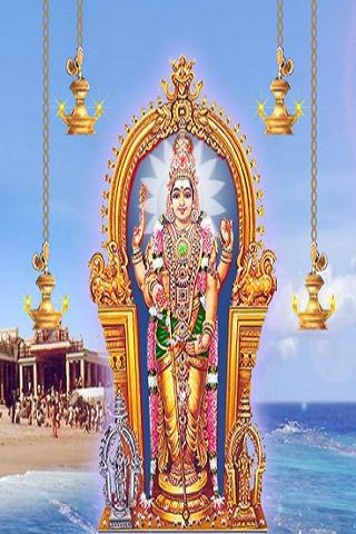 Tamil Tiruppugazh Audio