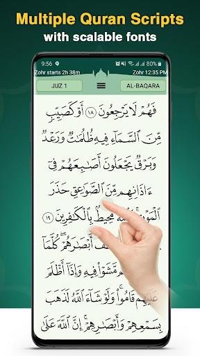 Quran Majeed - u0627u0644u0642u0631u0622u0646 u0627u0644u0645u062cu064au062f 4.1-4 screenshots 1