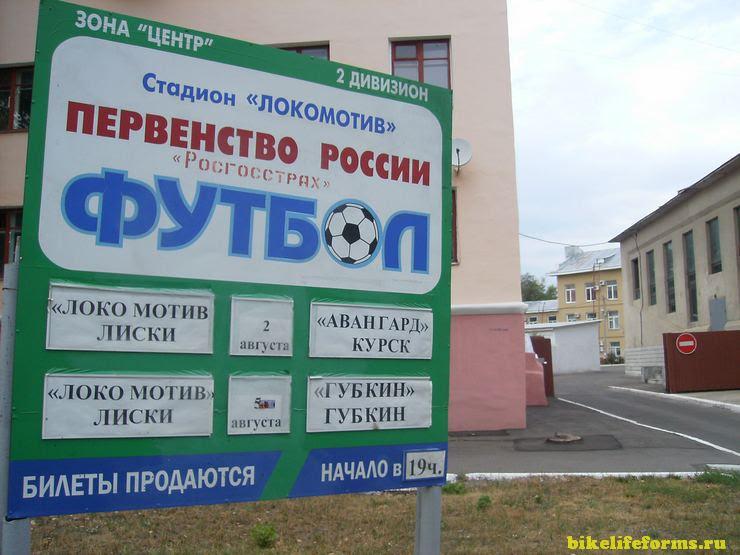 Дивногорье - Дон - Музей - Заповедник - Отзыв - Фото