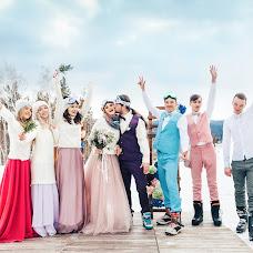 Wedding photographer Marina Klipacheva (MaryChe). Photo of 30.11.2017