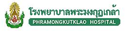 PMK Foundation