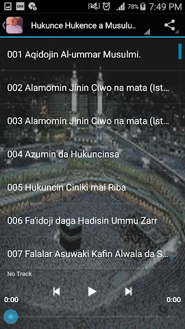 android Hukunce Hukunce Sheik Jafar Screenshot 7