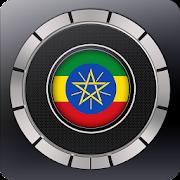 Ethiopia Radio Stations